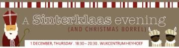 email-invite-banner